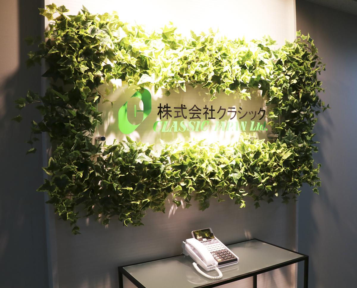 成田空港オフィス